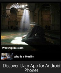 Discover Islam App for Android Phones
