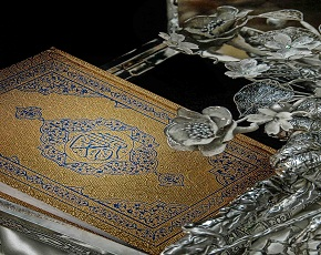 The Holy Quran: Unique among Scriptures