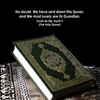 The Online Noble Quran Search